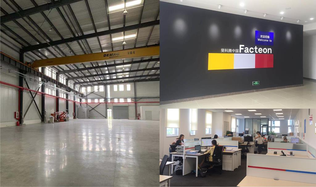 Facteon China Facility Internal